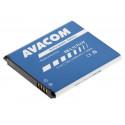 Baterie do mobilu Samsung I9260 Galaxy Premier Li-Ion 3,8V 2100mAh (náhrada EB-L1L7LLU)